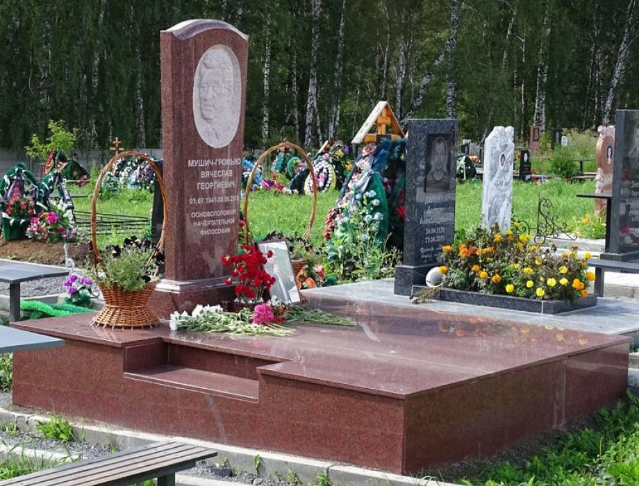 Купить памятник на кладбище и Бердск купить памятник в воронеже ежедневные выплаты свободный график